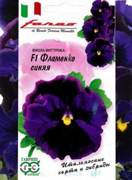20г. Виола Фламенко синяя...