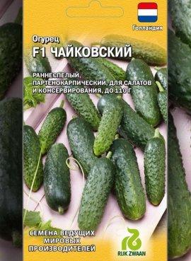 Огурец Чайковский F1,...