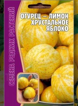 Огурец – лимон Хрустальное...