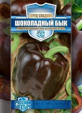 Перец Шоколадный бык