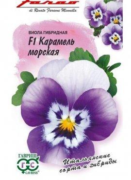 20г. Виола Карамель Морская...
