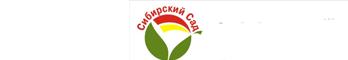 Сибирский Сад