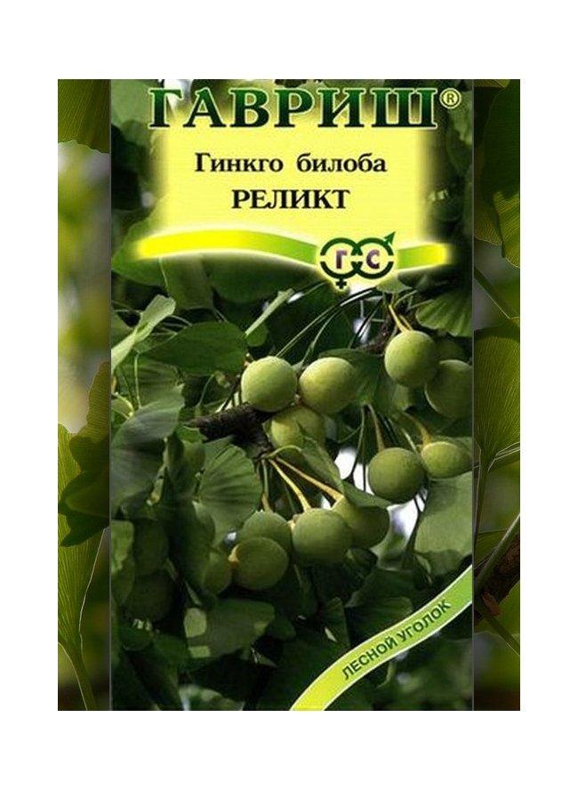 Гинкго билоба семена применение